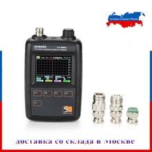 Vector Analyzer KVE60C Antenna