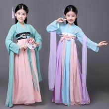 Традиционное китайское традиционное платье Тан ханьфу для девочек; детская одежда для костюмированной вечеринки; детский танцевальный костюм феи; Древний китайский костюм