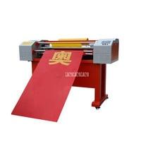 Professional Fabric Banner Laser Printing Machine Cloth Fabric Advertising Banner Printer 90 200m/h 110V 240V ADL M8 1000S