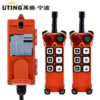 F21 E1 industrial wireless remote control for overhead crane AC/DC 2 transmitter and 1receiver