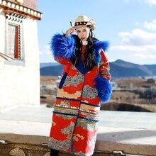 Jessica's Store Women Vintage Indie Folk Winter Casual Loose Print Mongolian Fur Thicken Warm Suede Lambswool X-Long Jacket Coat