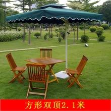 Outdoor furniture Parasol 2 meters 3 large sun umbrella beach patio banana advertising security guard post