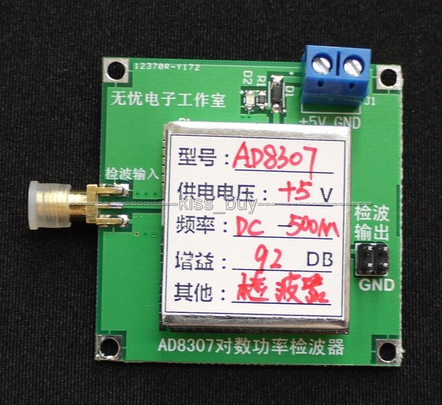 US $14 56 6% OFF AD8307 Module 1MHz to 500MHz wideband RF detector RF power  meter ALC AGC Strength Meter FOR Ham Radio Amplifiers-in Integrated