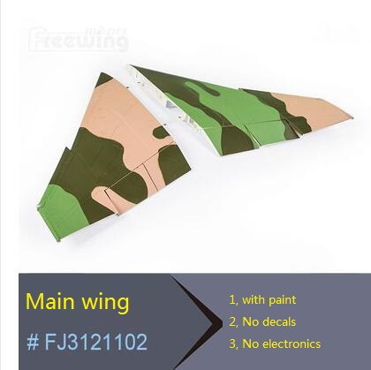 Main wing set for Freewing rc aircraft toy model 2018 new F4 90mm F-4 90mm