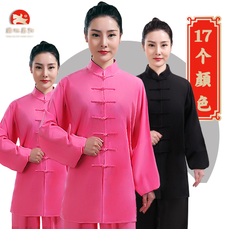 Chineses de Artes Marciais Wing Chun Kung Fu Tai Chi roupas