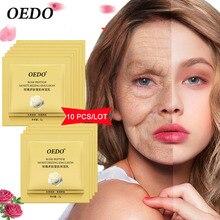 Rose Peptide Moisturizing Emulsion Skin Care Whitening Face