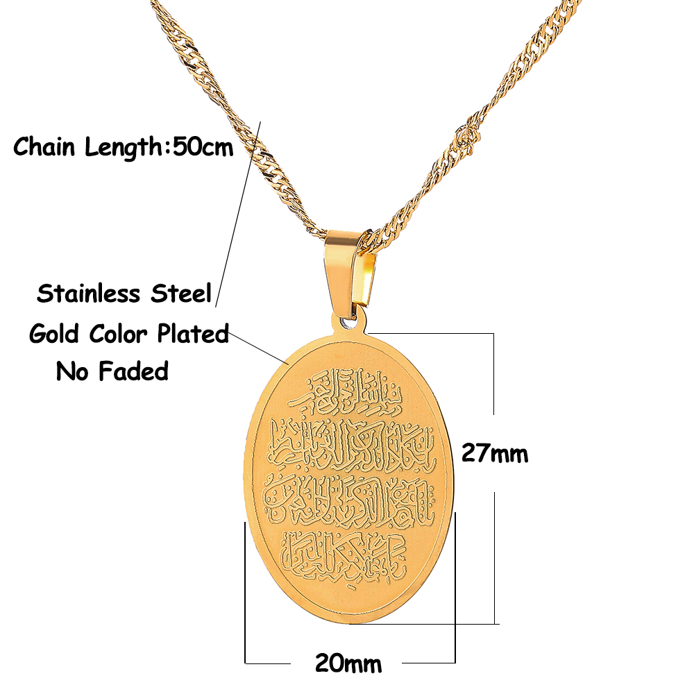 Image 5 - Islam Muslim Ancient Quran Necklaces Gold Color Arab Sign Chain  Middle Eastern Coin Items,Money Maker Gift Free ShippingPendant  Necklaces