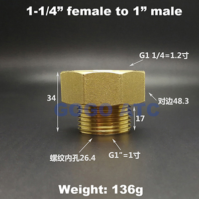 1-1-4 inch to 1 inch-1