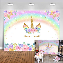 Rainbow Unicorn Backdrop Gold Birthday Photo 7x5ft Glitter Bubble Pastel Floral Photography Background