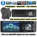 1 din HD car radio MP5 player Auto raido support Bluetooth/ Rear View camera/ AUX IN/ TF free shipping