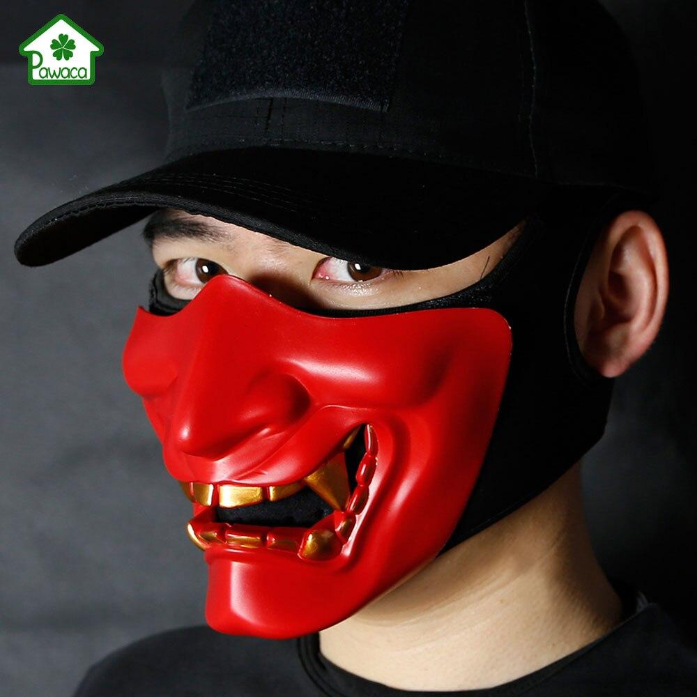 Metade Do Rosto Mascara De Halloween Demonio Diabo Traje Cosplay Bb