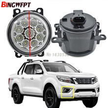 2x Car Exterior Accessories H11 LED Fog Lamps White Yellow Front Bumper Lights For Nissan Navara D40 Pickup 2005-2012