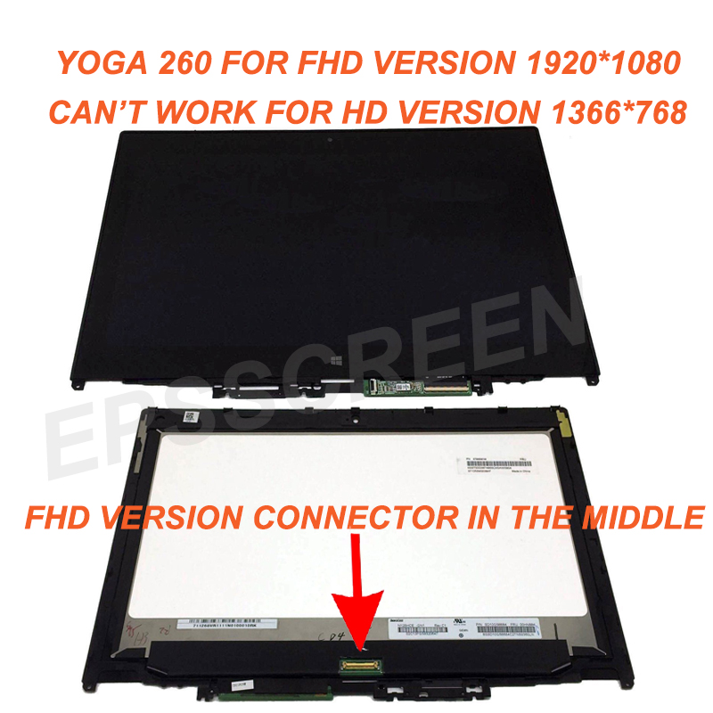 Per Lenovo Thinkpad Yoga 260 20FD0002US FHD Touch Screen del PANNELLO LCD Assembly + Bezel 1920*1080 N125HCE GN1 FHD WITHCONTROL BORDO