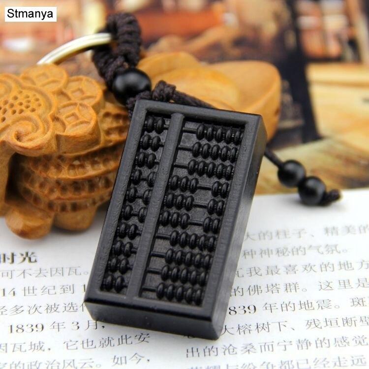 Новый эбеновый брелок abacus, новый подарок, деревянный держатель для ключей, женский и мужской брелок Lucky, ювелирные изделия из дерева, вечерни...