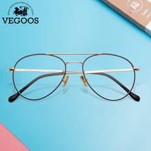 VEGOOS Retro Anti Blue Ray Eyeglasses Stainless Steel Frame Clear Bluecut Lenses Fashion Glasses Full Rim Eyewear  #5105 goggle