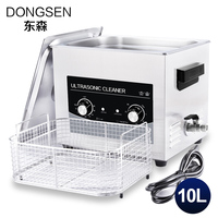 Industrial Ultrasonic Cleaner Bath 10L CE Electronic Parts Engine Auot Part DPF Mold Oil Rust Remove Lab Ultrasound Washer Tank