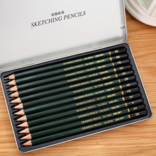 Deli Sketch Pencil Set HB/2B/2H Sketching Drawing Kit Wood For Painter School Students Art Supplies Iron Box 12pcs