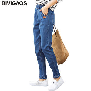 98a8c70cd7993 BIVIGAOS-Spring -font-b-New-b-font-Women-s-Korean-Wash-font-b-Jeans-b-font.jpg_300x300q75.jpg