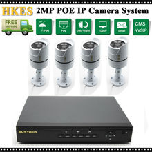 4CH 1080P community safety cctv 2mp outside waterproof IP digicam NVR System H.264 POE NVR Package Video Surveillance set