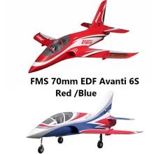 FMS 70 мм воздуховод вентилятор Avanti синий/красный Высокое скорость 6 S 6CH с закрылками убирается PNP RC самолет реактивный Спорт Модель самолета авион