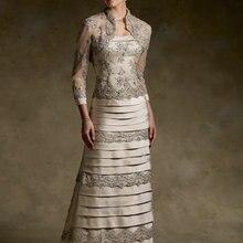 Атласное и кружевное многослойное плиссированное платье цвета шампанского для мамы невесты; коллекция года; с жакетом; три платья; vestidos de festa vestido longo