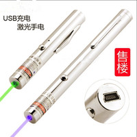 JSHFEI Hot Sales 405NM NEW USB Recharged Green Laser Pointer RED LASER PEN WHOLESALE LAZER