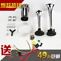 Car whistle horn double tube electric horn 12v siren speaker electric pump air horn