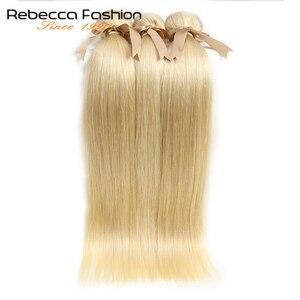 Image 4 - レベッカブラジルストレートヘア613蜂蜜ブロンドバンドル1/3/4バンドルレミー人間の髪バンドル10 26インチ