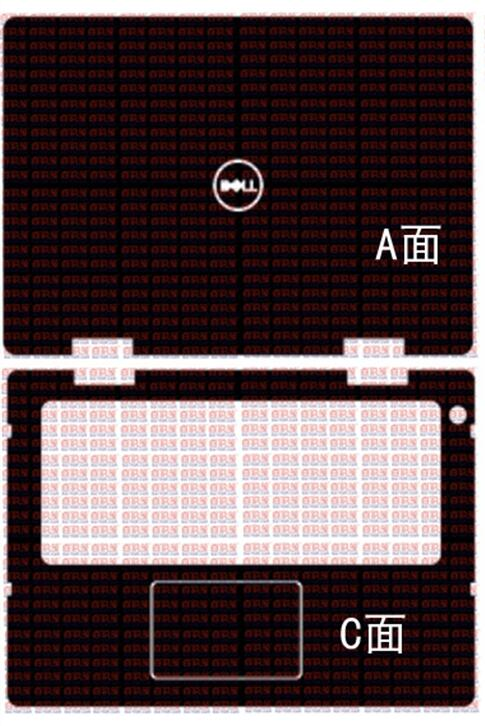 Special Laptop Carbon Fiber Vinyl Skin Stickers Cover For New Dell Inspiron 14 5000 5481 I5481 2-in-1 14-inch Touch