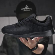 купить Casual Shoes Men Fashion 2019 New Mens Shoes Men Sneakers Casual Men Shoe Summer Mesh Men Jogging Chaussure Homme Lover Shoes дешево