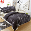 Flower 4Pcs/Set Duvet Cover Set 2