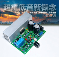 TDA7294 Subwoofer Power Amplifier Board 100W High Power Subwoofer Board HIFI Bass Super LM3886|Air Conditioner Parts|   -