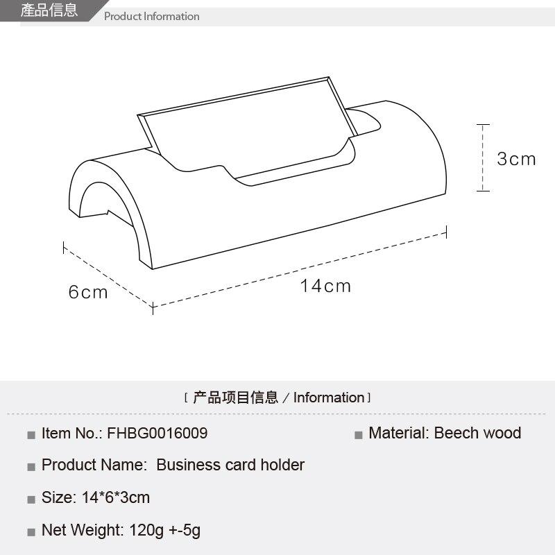 FanHan Wooden Business Card Stand Creative Fashion Memo Box Bank ...