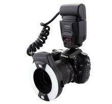 Meike MK 14EXTN Macro TTL anneau Flash pour Nikon i ttl avec LED lampe dassistance AF D7100 D7000 D5100 D5000 D750 D800 D600 D5300 D90