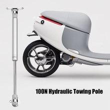 Универсальное 100N сиденье скутера для восстановления буксировочного полюса гидравлическое сиденье Mandril буксировочный стержень стабилизатор для мотоцикла