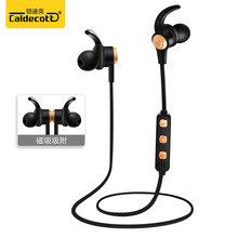 HAOBA wireless Bluetooth headset, motion music, telephone earphone, oblique ear, general English to Chinese switch BT-61