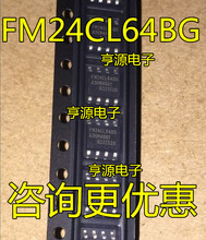 FM24CL64B-GTR FM24CL64BG  FM24CL64 64-Kbit (8 K × 8)