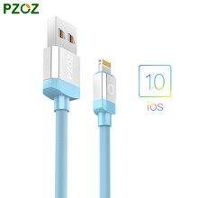 Pzoz быстрое ios air se освещения ipad зарядное устройство s кабель