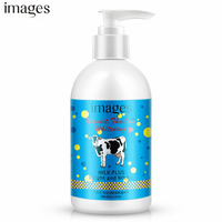 IMAGES Milk Nourishing Body Lotion Skin Whitening Exfoliating Body Cream After Sun Repair Anti Aging Body