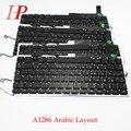 Оригинальный Арабский Клавиатура Для Apple Macbook Pro A1286 15 ''Arabic Клавиатура С Подсветкой Замена 2009-2012