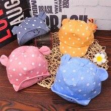 Купить с кэшбэком Children Hat Toddler Kids Baby Cotton Hat Baby Boys Girls Cap Mesh Cloth Suit For 6-24 Months Dot Animal Soft Smile Sun Hats