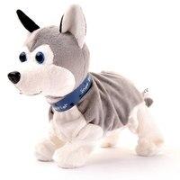 サウンドコントロール電子犬ラブリーかわいいインタラクティブペットロボット犬樹皮スタンド歩く電子おもちゃギフト用子供キッズ赤ちゃん
