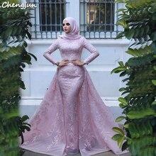 Chengjun Vintage Luxury Elegant Long Sleeve Wedding Dress