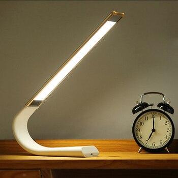 تقليل الضوء الأزرق المحمولة اييشيلد الجدول مصباح الطلاب القراءة مصباح قابلة للشحن متعدد المتغيرات نمط لمبة مكتب عكس الضوء