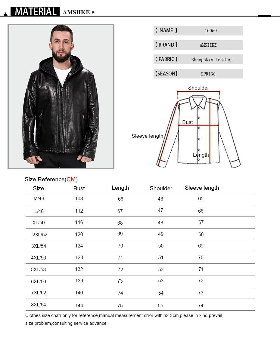 e2c5f680e7b Men s AMSIIKE Men s Coat Hooded Genuine Leather Jacket style Sheepskin