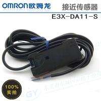 Authentic * photoelectric amplifier E3X DA41 S quality guarantee Japan original digital optical fiber