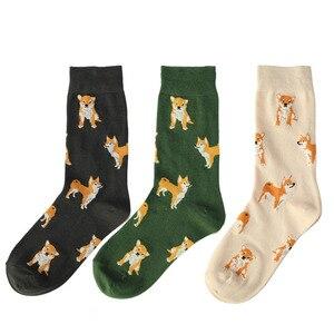 Носки женские, короткие, из чесаного хлопка, с изображением собак и щенков