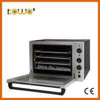 Ce RoHS 220 В электрический спрей для пиццы нержавеющая сталь торт машины пекарни кухонных инструментов для выпечки хлеба оборудования комбайн
