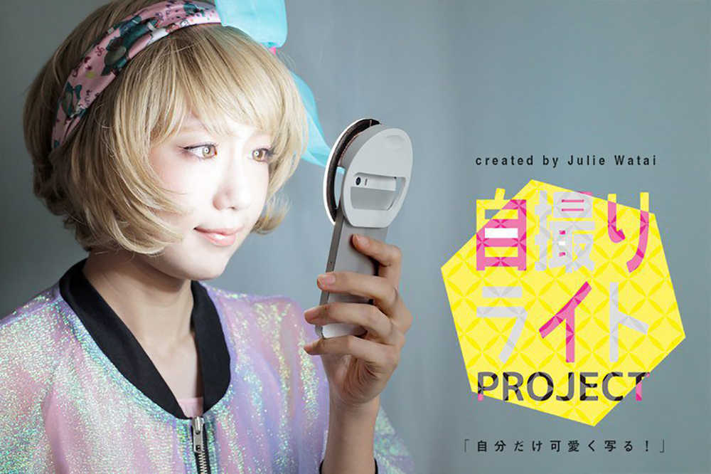 Kanvas Conjr Selfie Cincin Cermin Makeup Kasus Untuk Coolpad Keren Bermain 6 Mewah Pro N2M LED Light Flash UP Android Ponsel penutup