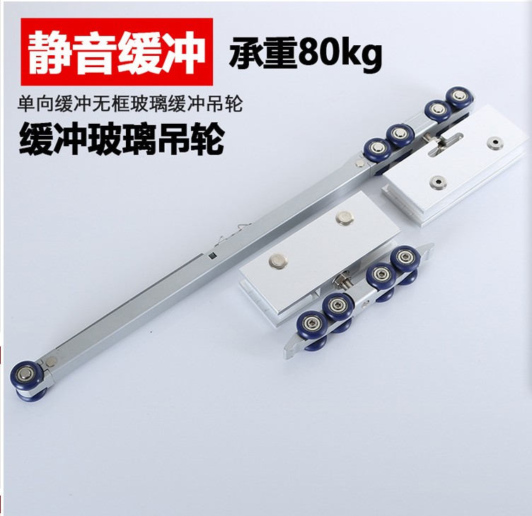 Aluminium massif suspendu porte coulissante en verre rouleau de porte boîte de douche à fermeture douce porte coulissante tampon de roue à sens unique